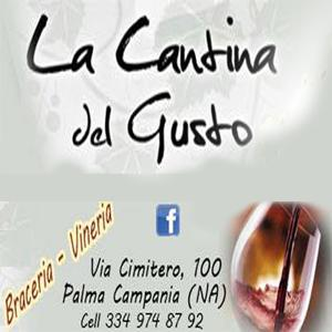 banner cantina del gusto 300x300