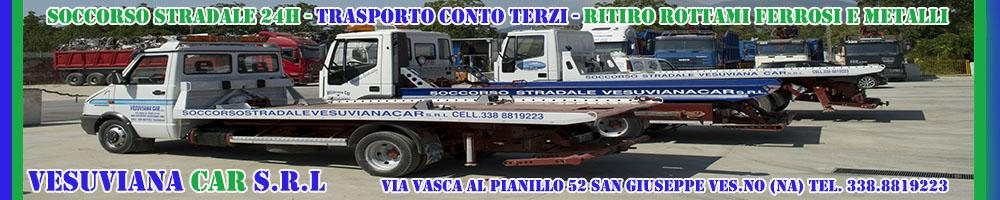 vesuviana car 1000x200